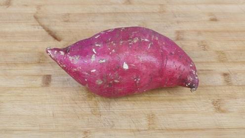 失传多年的红薯秘制吃法,教程拿去,简单2步,出锅抢着吃!