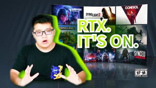 RTX ON!带你们看看那些马上能玩到的光追3A大作!