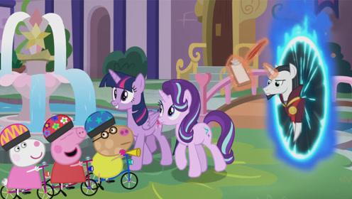 佩奇和朋友们分享自己奇妙的经历 使用紫悦的任意门竟被困在神秘空间
