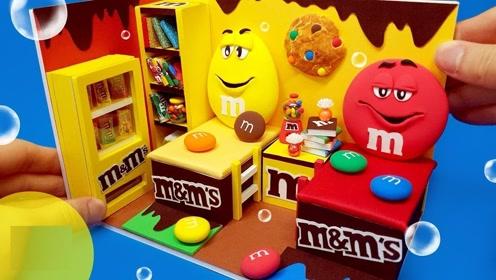 趣味微型制作:做做好玩的mm巧克力豆卧室