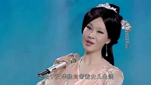 52岁于文华生活照,力捧大衣哥原来有原因,女儿好漂亮唱功了得!
