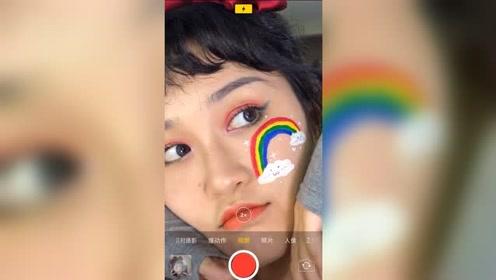 终于把甜甜的彩虹画在脸上啦!你们学会了么