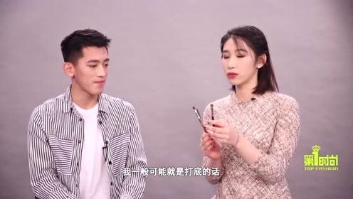 第1时尚-第1美妆 演员陈沁儿分享独家眼影心得