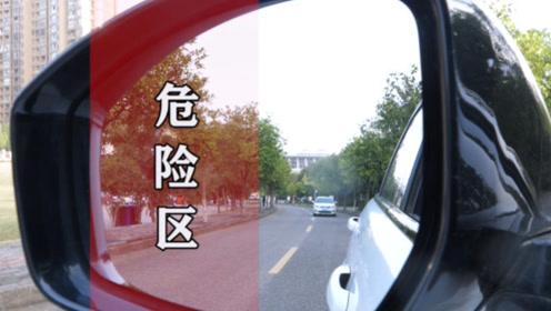 后视镜怎么判断车距,教您一招,后车情况一目了然,变道不用心慌