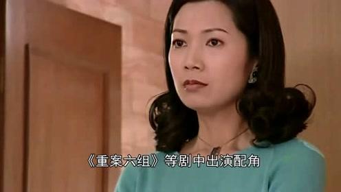 因《在水一方》成名,长相似翁美玲,当红时出国7年,回来无人识