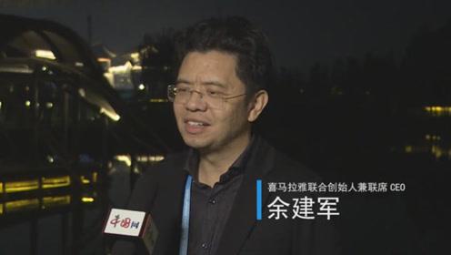 中国互联网发展给世界带来哪些惊喜?