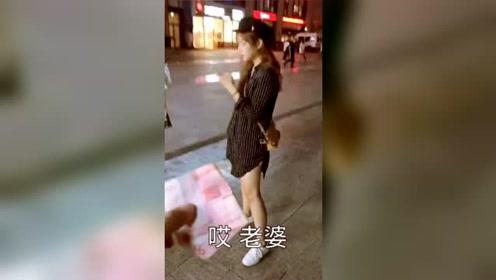 老公不爱钟婷选紫然,大街上面对疾风是什么感觉?