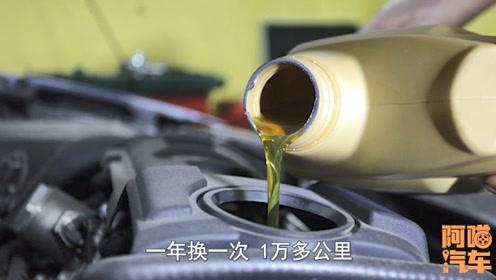 如何避免买到假机油,这个办法老司机用了十年从未失手,新手学学