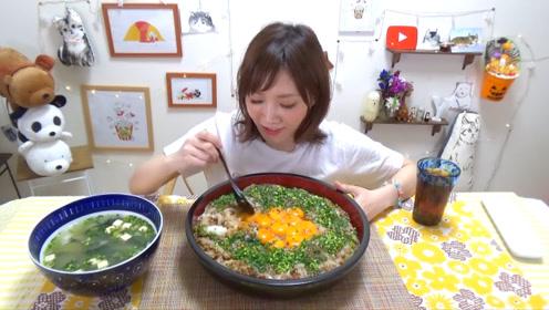 【木下大胃王】【做法简单】明太子鱿鱼纳豆饭太好吃了!【10人份】