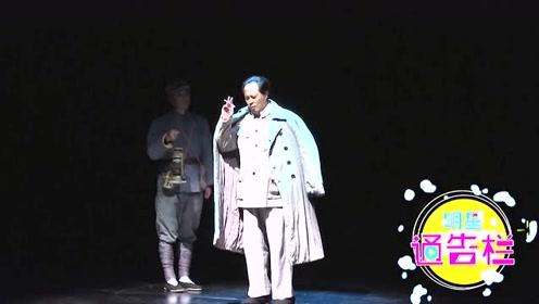 九棵树未来艺术中心开幕 上演大戏《日出东方》