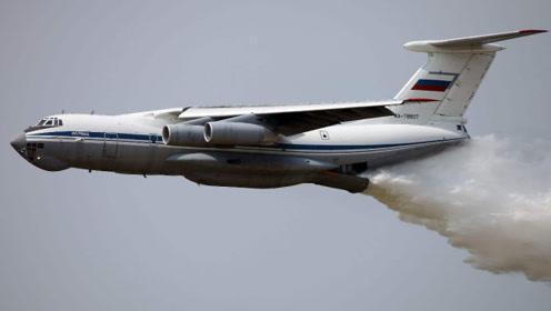 目前运-20运输机还不完善,完善之后,性能或将超越伊尔-76