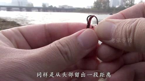 钓鱼蚯蚓怎么挂钩,三种方法效果都很好