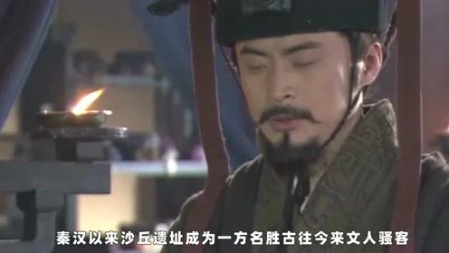 """此人被誉为""""唯一能阻挡秦灭六国之人"""",但却因一个举措被活活饿死"""
