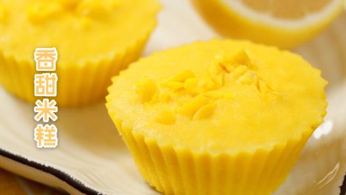 颜色金黄,维生素含量高,这个食材的主食要给宝宝常吃!