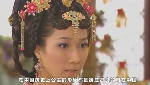 山阴公主的一生,包养30名男宠,还和自己的亲弟弟关系不纯洁!