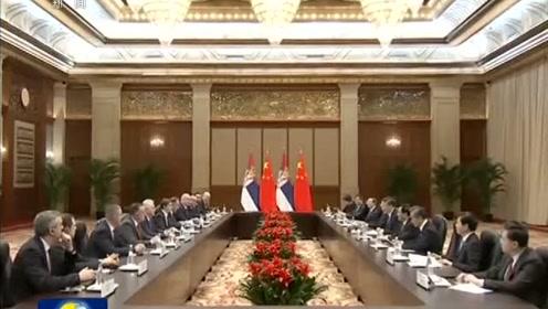 习近平会见塞尔维亚总理