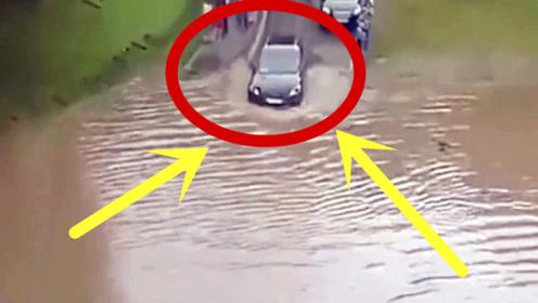 几斤几两心里没点数?女司机一脚油门扎进洪水,下秒太打脸!