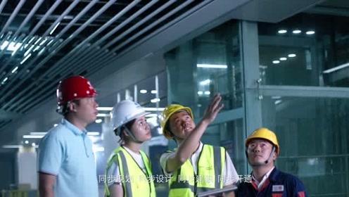 中国铁塔宣传片
