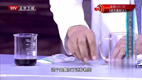 广州,福建地区人人爱吃的鱼露,竟是导致胃癌高发的元凶!