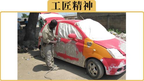 备胎说车:4S店补漆和修理厂有什么区别