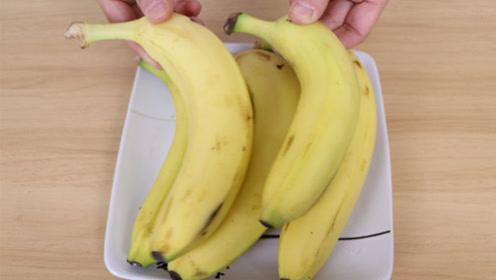 买香蕉,选直的还是弯的?多亏老果农提醒,往后别再瞎买了