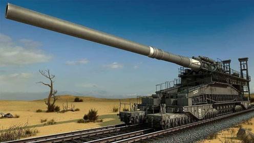 全球第一巨炮:炮管竖着高过10层楼 24辆虎式重坦加起来还没它重