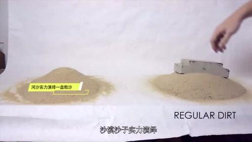 沙漠的沙取之不竭为何不盖房?牛人用实验证明,不只是因为运输难