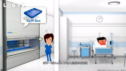 自动化医院物流系统如何节省90%存储空间?