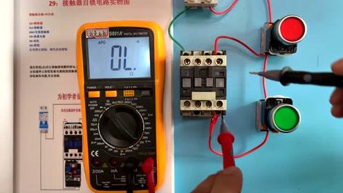电工不会查故障,还怎么维修?教你2招,轻松排查电路故障