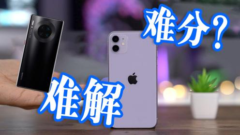 苹果11再次登顶,华为Mate30Pro 5G销量下滑,谁能笑到最后?