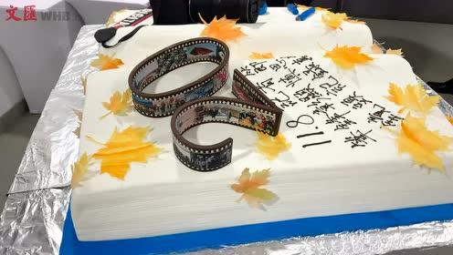 新闻中心大蛋糕