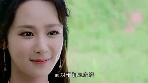 香蜜:润玉和旭凤两人谁更爱锦觅?细节说明一切!