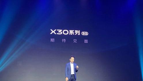 首款双模5GA77架构的Exynos 980来了!vivo X30首发