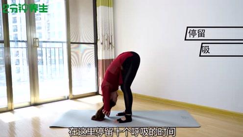 把水桶腰练掉,教你两个简单动作,练起来不累,腰围瘦了腰椎健康
