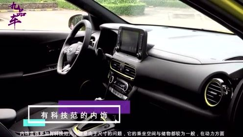 北京现代新款纯电动昂希诺,起售17万,续航超500km