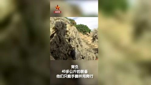 """""""感觉肺快炸了!"""" 4300米高原 他们手脚并用攀爬近乎直角的陡坡"""