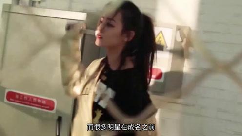 明星出道前在干嘛?杨超越当厂妹,热巴售楼小姐,李易峰没想到啊