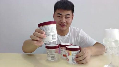 开箱试吃4桶哈根达斯冰激凌,里面干冰太有趣了