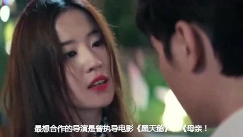 刘亦菲入选2019好莱坞新星 自曝卡拉ok保留曲目