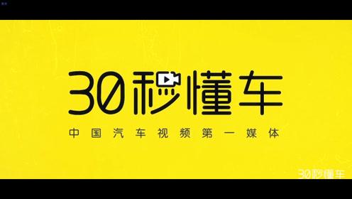 200位汽车人聚首 中国首届汽车视频高峰论坛开幕