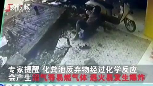 为证化粪池清理干净 工人引爆沼气当场被活埋