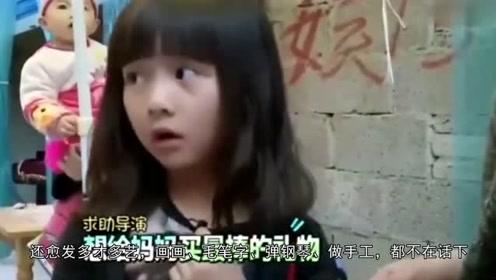黄磊女儿近照戳痛6亿网友:别让你的疏忽,成为孩子一辈子的遗憾