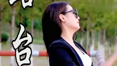 女歌手一曲DJ版民谣《站台》,节奏欢快,人美歌甜,好听极了!