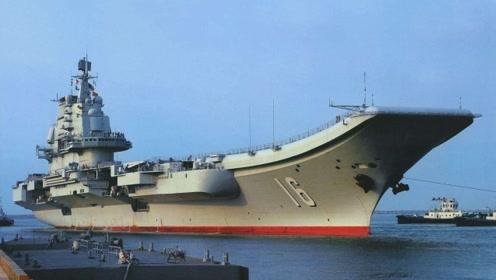 辽宁舰上的2000名工作人员,一天消耗多少食物?答案难以想象