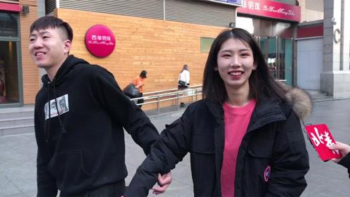 【街采】脱单or剁手,哪个更幸福?小姐姐:脱单,因为冬天适合手牵手