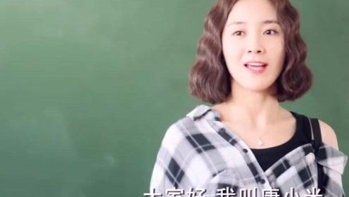 小米的自我介绍引起众人惊呼,她竟然还是为爱转学,真勇敢