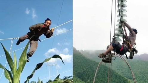 悬挂在铁塔上的电力穿线工,如轻功侠客,午休吊绳上倒头就睡
