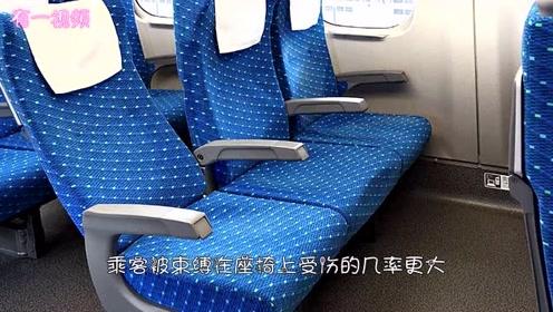 高铁行驶速度超快,为什么乘客不系安全带?看完十分佩服设计师