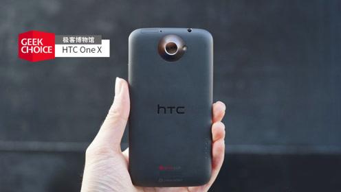 有英伟达和Beats加持,七年前这款HTC旗舰不输给iPhone