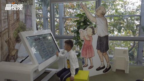 """整个福田图书馆都是""""童画""""!丰子恺儿童图画书奖插画展开幕"""